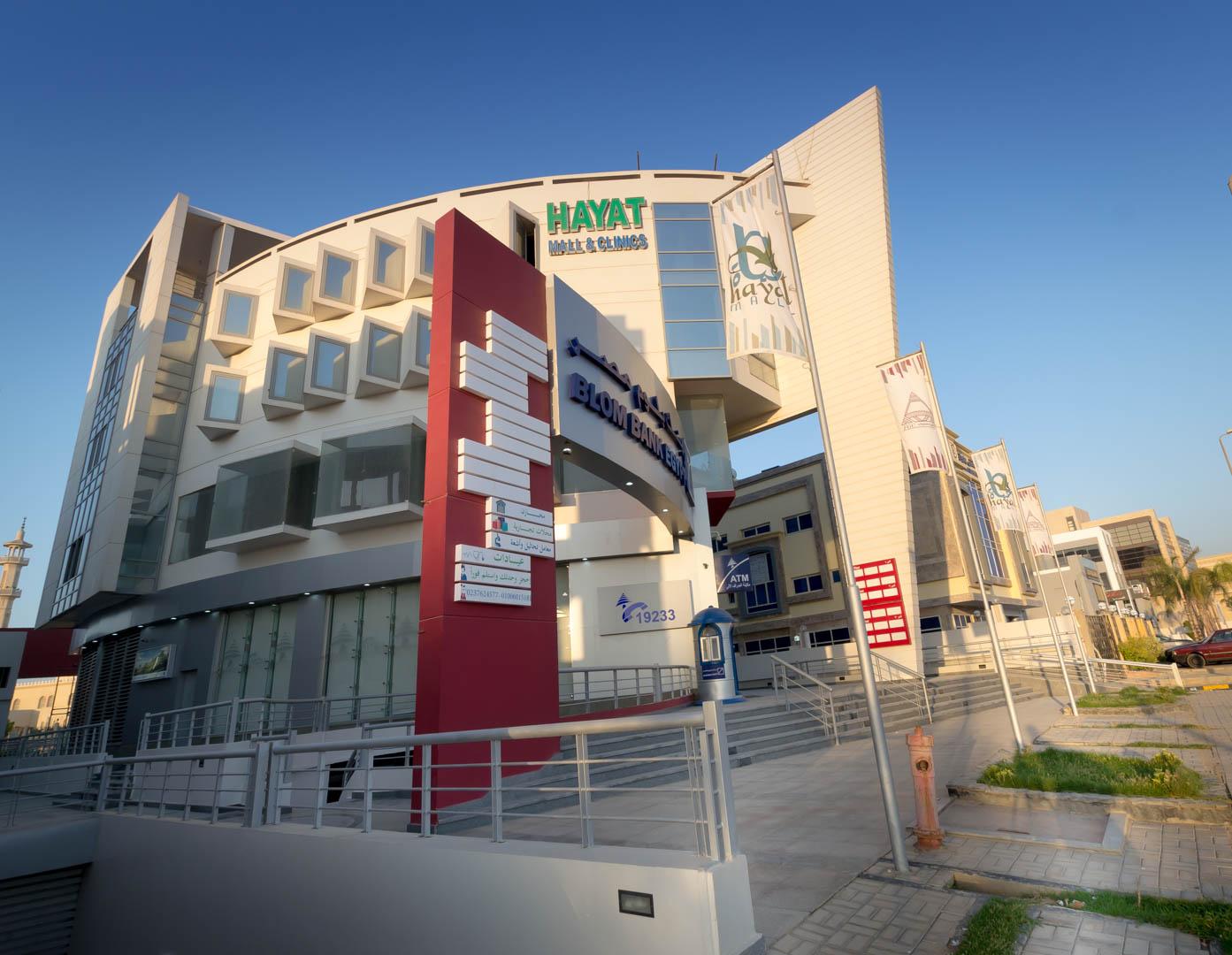 hayat-mall-1